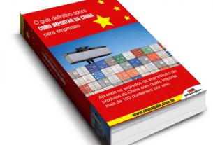 Curso Importação da China